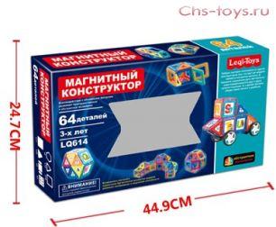 Магнитный конструктор Leqi-Toys 64 детали