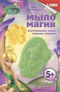 Набор - Мыло Магия Феи