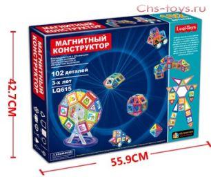 Магнитный конструктор Leqi-Toys 102 детали