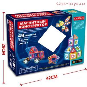 Магнитный конструктор Leqi-Toys 49 деталей
